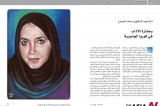 Kuwaiti poetess to be given Manhae literature award