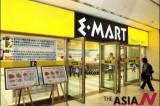 E-Mart under scrutiny