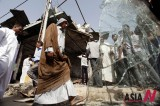 Row Of Bombings In Iraq Claim Scores Of Victims