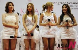 KARA Launches 'K5J' Perfume In Singapore