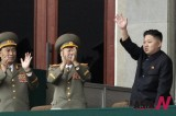 Kim Jong Un awarded title of Marshal of DPRK