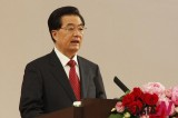 Hu Gives Speech On 15th Anniversary of HK's Return to China