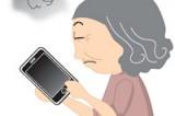 Smartphones intimidate elderly