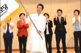 New UPP leader to restore opposition alliance