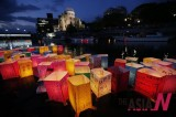 Paper Lanterns Illuminate Atomic Bomb Dome