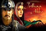 Bangladesh celebrates centenary of Indian films