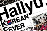 Hallyu wave'll continue to capture hearts of their global fans