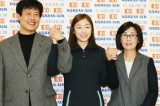 Kim Yu-na reunites with former coaches