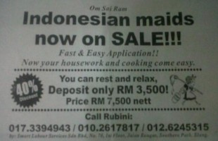 [ASEAN Report] Indecent Malaysian advertisement offends Indonesians
