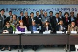 AJA hosts symposium on role of Asian news media to effectuate Seoul Nuclear Summit