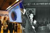Lee Gun-hee's incessant innovation brings Samsung to success