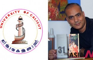 Ashraf's novels studied in way of fictional narration at University Of Calicut, India