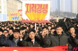 China's conditions to accept a 'unified Korea'
