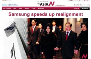 <Top N> The AsiaN on 4 April 2014