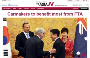The AsiaN on 9 April 2014