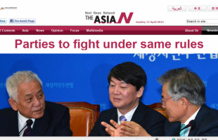 The AsiaN on 13 April 2014