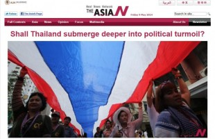 The AsiaN on 9 May 2014