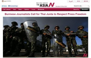 The AsiaN on 28 May 2014
