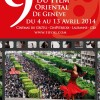 International Oriental Film Festival of Geneva: Under the Sun of Damascus