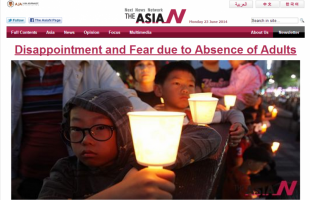 The AsiaN on 23 June 2014