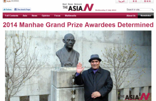 The AsiaN on 9 July 2014