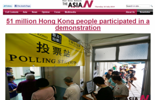 The AsiaN on 10 July 2014
