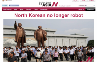 The AsiaN on 15 July 2014