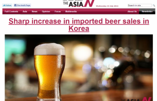 The AsiaN on 16 July 2014