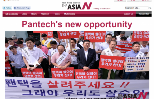 The AsiaN on 25 July 2014
