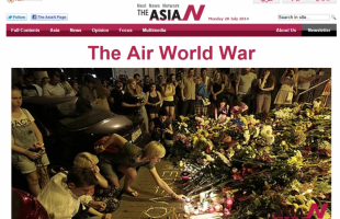 The AsiaN on 28 July 2014