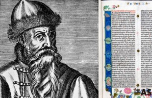 Gutenberg's invention of metal movable type from Korea?