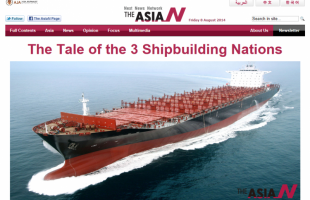 The AsiaN on 8 August 2014