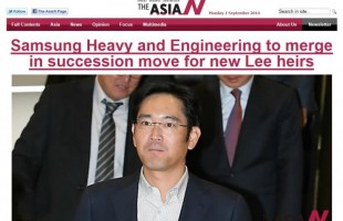 The AsiaN on 1 September 2014