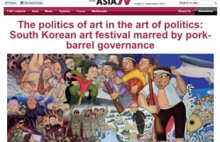 The AsiaN on 5 September 2014