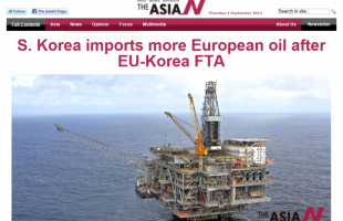 The AsiaN on 3 September 2014