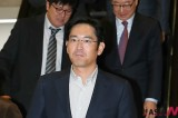Samsung Heavy and Engineering to merge in succession move for new Lee heirs
