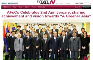 The AsiaN on 21 October 2014