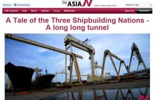 The AsiaN on 14 November 2014