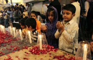[AJA Statement] Pakistan Massacre committed by Taliban