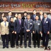International Conference discuss Korea in Eurasian Civilization