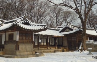 Yeongyong Hall reflects Changes of Taste and Time