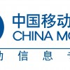 China Mobile's Profit Fell 10% for Capital Expenditure of 4G Service in 2014