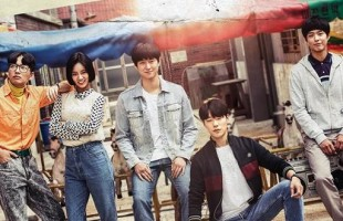 """Reply 1988"": another trip down the memory lane"