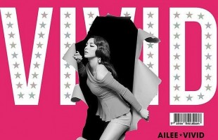 "Ailee releases ""vivid"" first album"