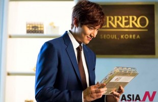 Lee Min Ho endorses Ferrero chocolate