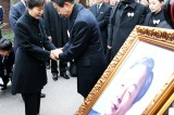 Ex-President Kim Young-sam's funeral takes place