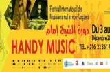 International festival of visually impaired musicians in Tunisia