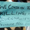 RSF says 110 journalists killed in 2015, calls UN to take action