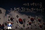 Sex slavery talks between Korean, Japan likely to continue into 2016
