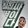 PSY comes back with double hits, Daddy and Bell Bottoms